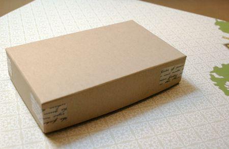 ForYoubox-blank-sm