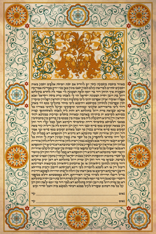 from the Balzer Designs Blog: Rivkah & Jason's Mixed Media Collage Ketubah