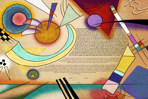 from the Balzer Designs Blog: Rivkah & Jason's Mixed Media Collage Ketubah