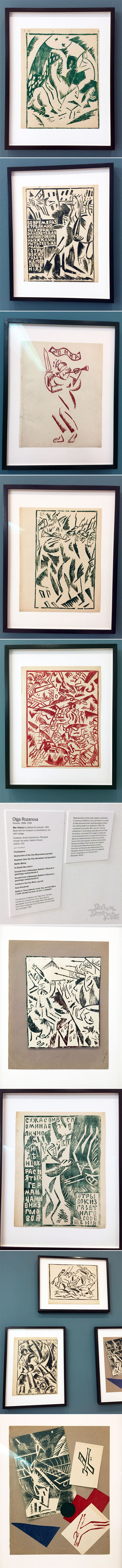 From the Balzer Designs Blog: MoMA: the Rise of the Russian Avant-Garde